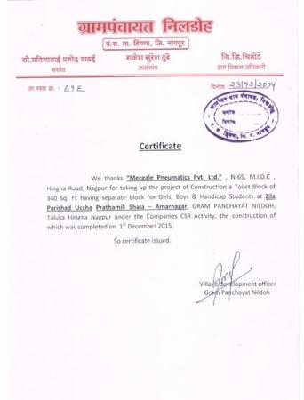 CSR-certificate